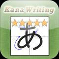 kana_writing