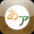 start_hiragana_katakana